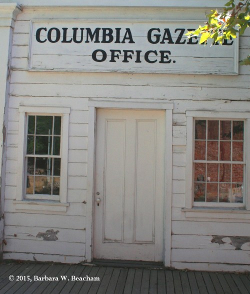 Door to the Columbia Gazette